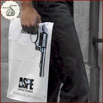 funny handgun shopping bag
